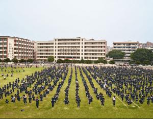 Средняя школа He Huang Yu Xiang, Qingyouan, Китай 2014