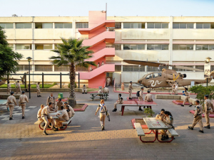 Holtz High School, Tel Aviv, Израиль 2013