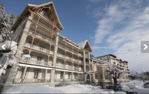 Leysin American School, Швейцария